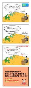 日本の研究者出版のいいところ